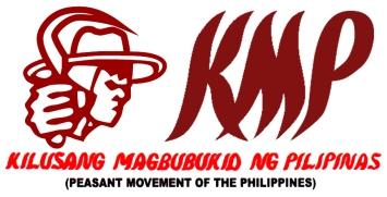 KMP 2012ver logo 02